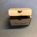 Boites Postales - brun - 12x10x8