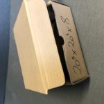 Boites Postales - brun - 204-x-209-x-8-cm