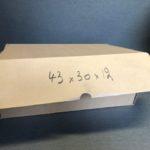 Boites Postales - brun - 43-x-30-x-12-cm