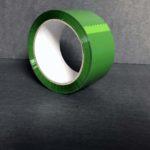 Bande Adhésive - Ruban Adhésif - Autocollant - Papier collant - couleur - 5-cm - 66-m - 226-e - vert